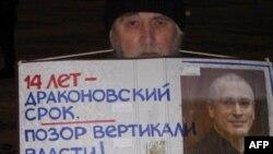 Акция оппозиции у Гостиного двора. Санкт-Петербург. 31 января 2011 года
