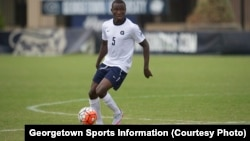 Joshua Yaro of Georgetown University was the second overall pick in the 2016 Major League Soccer SuperDraft.