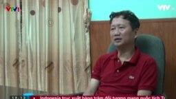 """Hình ảnh ông Thanh được cho là """"tự thú"""" trên Truyền hình Việt Nam năm ngoái."""