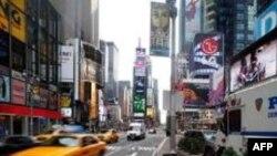 განუხორციელებელი ტერაქტი ნიუ იორკში
