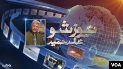 اردو نیوز شو
