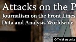 သတင္းလြတ္လပ္ခြင့္ေဆာင္ရြက္ေနတဲ့ အဖဲြ႔ CPJ ထုတ္ျပန္တဲ့စာရင္း ၂၀၁၂။