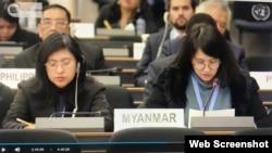 ကမၻာ့ဒုကၡသည္မ်ား ဖုိရမ္မွာ သံအမတ္ ေဒၚအိအိတင္ အစီရင္ခံ။ ( ဓာတ္ပံု - UN WEB TV Screen Shot)