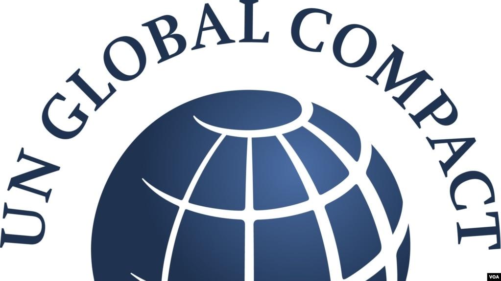 Logo của Hiệp định Toàn cầu về Di trú