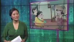 Cyber Tibet March 22, 2013