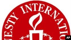 Amnistia Internacional apoia grevistas da fome nas Lundas