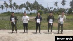 遭马来西亚警方逮捕的五名中国工人 (照片来源:马来西亚警方通告截图)
