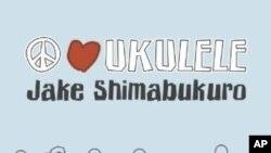 """Sa """"Peace, Love, Ukulele,"""" Jake Shimabukuro nastavlja mijenjati naše poimanje skromnog, malog havajskog glazbala"""