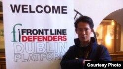 Blogger Nguyễn Lân Thắng tiếp xúc với tổ chức Front Line Defenders