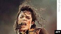 FBI công bố hồ sơ về Michael Jackson