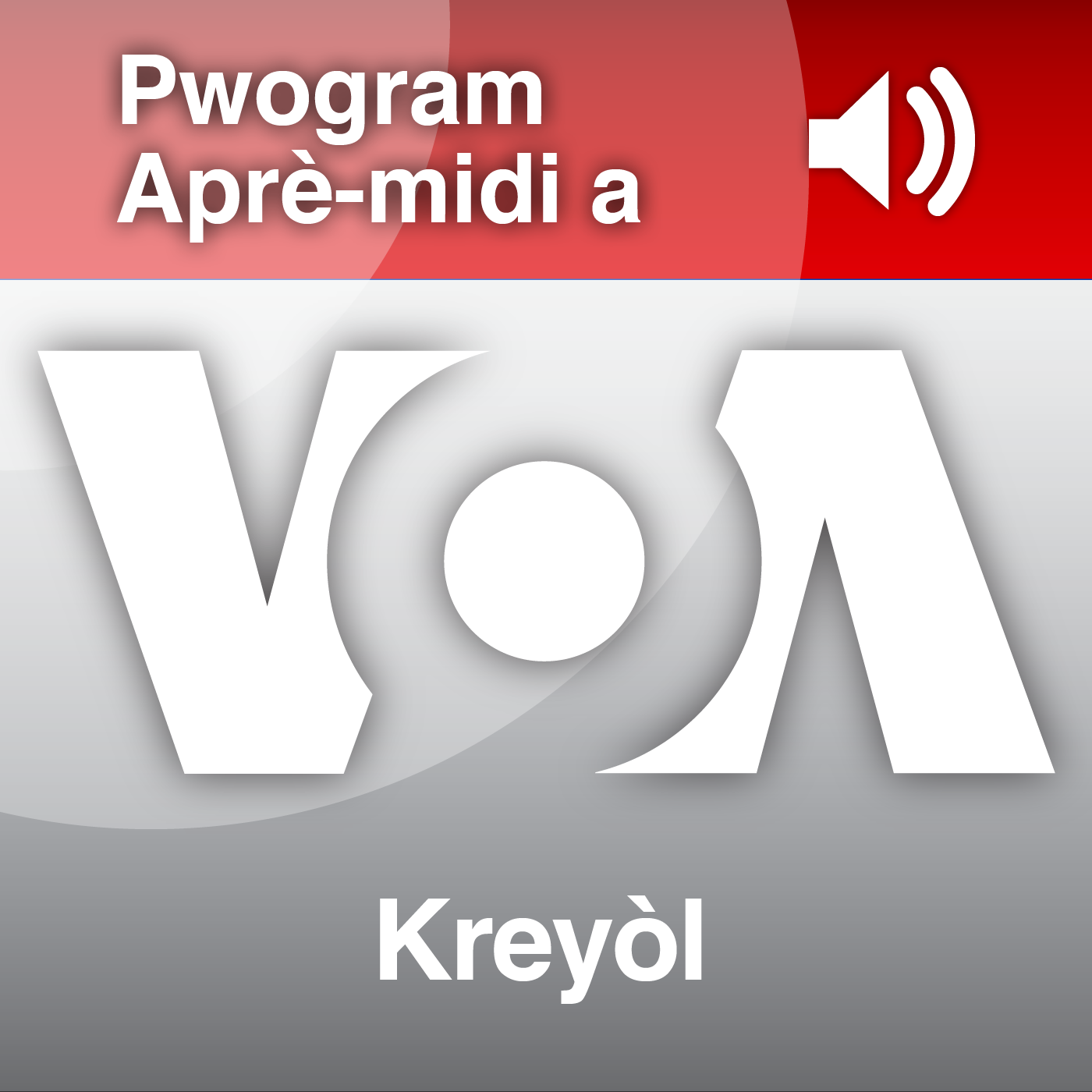 Pwogram aprè-midi a - Lavwadlamerik