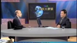 时事大家谈: 核安全峰会是否有成效?(1)