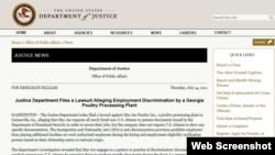 美國司法部2011年7月11日對喬治亞州瑪傑克禽肉公司提起就業歧視法律訴訟的新聞稿。 (網絡截圖)