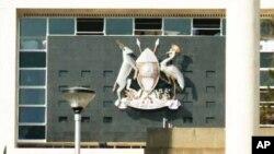 FILE - Uganda's parliament building