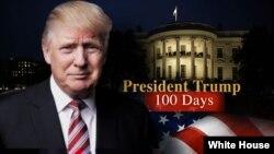 Президент Трамп - 100 днів