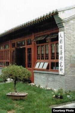 中国自由派民间智库北京天则经济研究所(天则经济研究所所长盛洪推特图片)