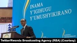 Perezida Paul Kagame mu Mushyikirano wa 2017