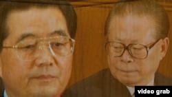 胡锦涛和江泽民