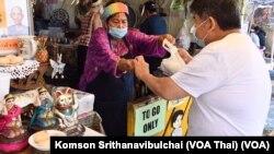 Rujilapa, Thai coconut pancake vendor in LA