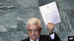 유엔 회원 가입을 정식 신청하는 마흐무드 압바스 팔레스타인 자치 정부 수반