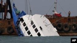 Tai nạn xảy ra gần đảo Lamma trong kỳ nghỉ dài cuối tuần kỷ niệm ngày Quốc khánh của Trung Quốc và Tết Trung Thu
