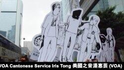香港基督徒學生運動成員馬鏸欣 (攝影:美國之音湯惠芸)
