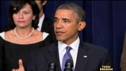 Обама розкритикував республіканців