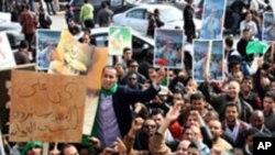 Imyiyerekano muri Libya