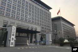 中国商务部(2019年1月9日)
