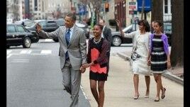 Familja presidenciale publikoi të ardhurat dhe taksat