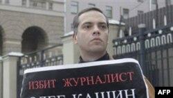 Rusiyada jurnalist qəddarcasına döyülüb