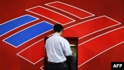 «Банк Америки» планує скоротити 40 тисяч працівників