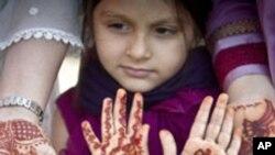 عکس - تجلیل از عید فطر در جهان