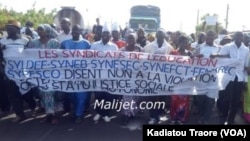 Mali L'ecoli Karamogo ka Nissongoya Tama