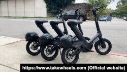 Wheels bikes and helmets