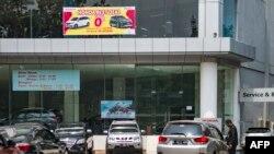 Salah satu dealer mobil di Jakarta, 28 September 2018. (Foto: dok).