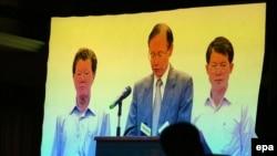 Chủ tịch Chen Yuan-cheng của Formosa Hà Tĩnh xin lỗi chính phủ và nhân dân Việt Nam trong buổi họp báo công bố nguyên nhân gây cá chết hôm 30/6/2016.