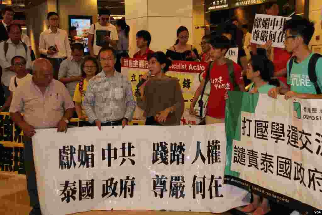 香港团体和政党游行到泰国领事馆抗议(美国之音海彦拍摄)