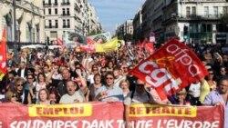 هزاران فرانسوی به اصلاح سیستم بازنشستگی اعتراض می کنند