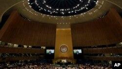 Le sommet sur le climat aux Nations Unies (AP)