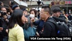 反水貨客示威者(右)與不同意見人士發生口角