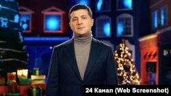 Новогоднее обращение президента Украины Владимира Зеленского