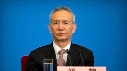 VOA连线(艾德):刘鹤率团访美,北京有何期待?