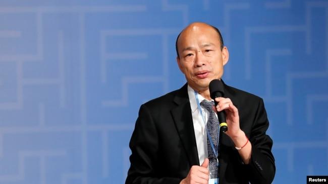 韩国瑜会见AIT主席莫健 宣布取消访美计划
