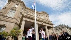 20일 미국 워싱턴 주재 쿠바대사관이 재개설한 가운데 기념식이 열렸다.