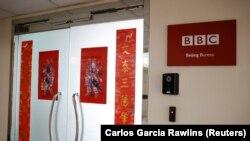 12 Şubat 2021 - BBC'nin Pekin ofisi