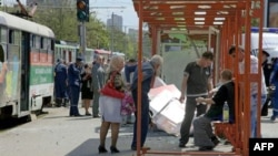 انفجار بمب در اوکراین