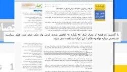 آثار نوسان ارزی بر سبد خانوار ایرانی