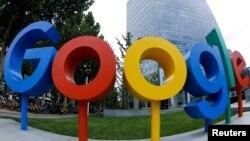 بیجنگ میں گوگل کے دفتر کے باہر نصب سائن بورڈ