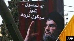 Hizbullah militanları dün rakip El-Ahbaş üyeleriyle çatışmıştı